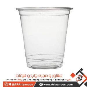 لیوان آیس پک | لیوان آیس پک 400 سی سی | لیوان آیس پک خرید | لیوان آیس پک یکبار مصرف | آیس پک قیمت | قیمت ظرف آیس پک | تولید کننده لیوان آیس پک | فروش لیوان آیس پک تهران | خرید لیوان آیس پک | چاپ روی لیوان آیس پک | لیوان یکبار مصرف | لیوان پلاستیکی | لیوان تلقی | لیوان تبلیغاتی | لیوان آیس پک تبلیغاتی | لیوان یکبار مصرف آیس پک تبلیغاتی | چاپ لیوان اختصاصی آیس پک | لیوان آیس پک 500 سی سی | طراحی و تولید کننده عمده | لیوان آیس پک ارزان قیمت | قیمت لیوان آیس پک | فروش عمده لیوان آیس پک در تهران | ساخت لیوان آیس پک در تهران | پخش عمده لیوان آیس پک در تهران | ساخت لیوان آیس پک در تهران
