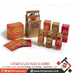 جعبه مقوایی ادویه | جعبه ادویه جات | ساخت جعبه ادویه | جعبه بسته بندی ادویه جات | قیمت جعبه ادویه | طرح جعبه ادویه | پاکت بسته بندی ادویه | بسته بندی ادویه | جعبه ادویه تبلیغاتی | کارتن ادویه | طراحی و تولید جعبه ادویه | ساخت جعبه ادویه | پاکت تبلیغاتی ادویه جات | بسته بندی ادویه | جعبه ادویه صادراتی | قیمت جعبه ادویه | جعبه ادویه ارزان قیمت | پاکت مخصوص ادویه | جعبه مخصوص ادویه | کارتن ادویه | چاپ اختصاصی جعبه ادویه | چاپ پاکت ادویه | چاپ جعبه ادویه | کارتن ادویه ارزان قیمت | ساخت کارتن ادویه جات صادراتی | جعبه ادویه تبلیغاتی